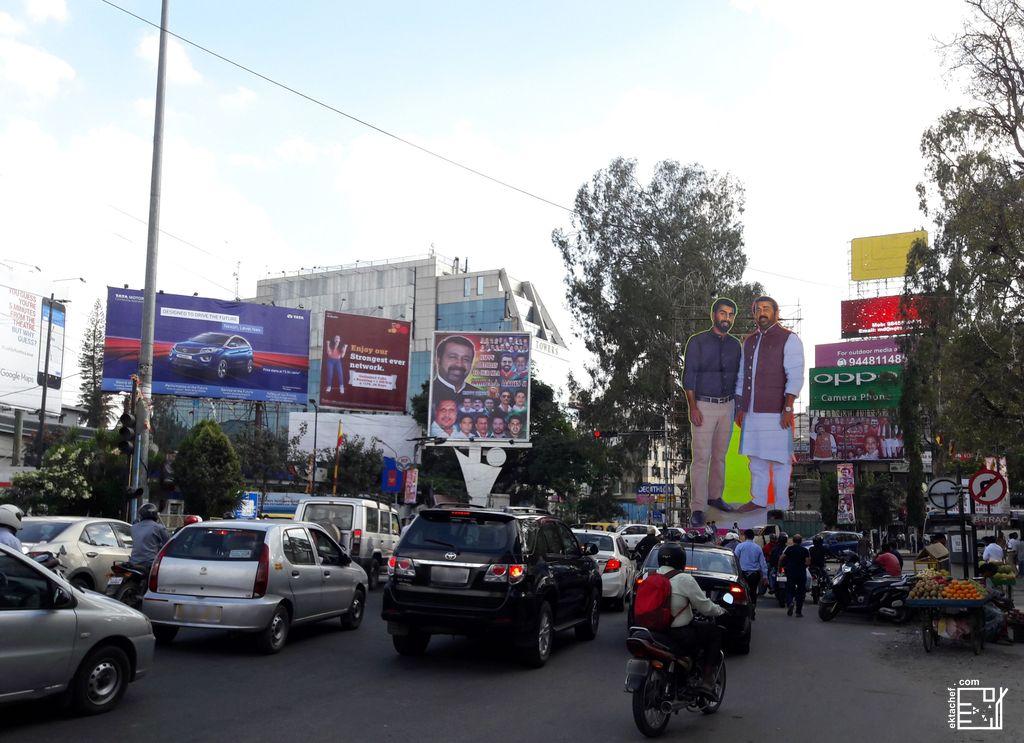 Bengaluru (Bangalore) India