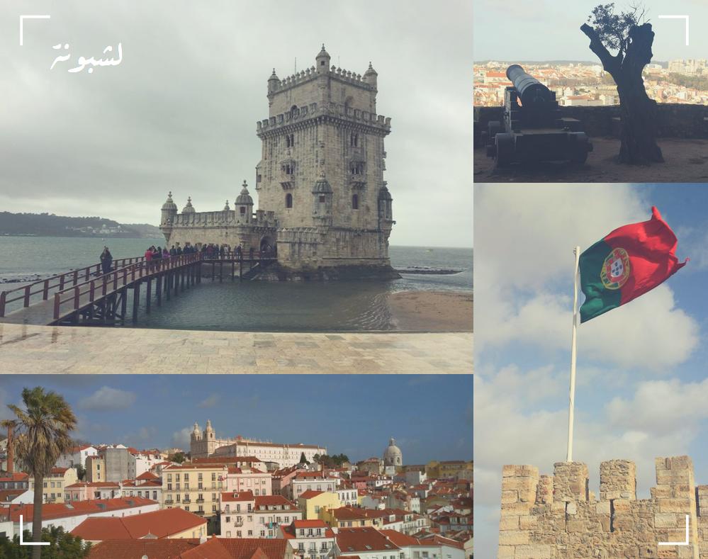 Portugal - Lisbon lisboa